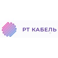 РТ-Кабель